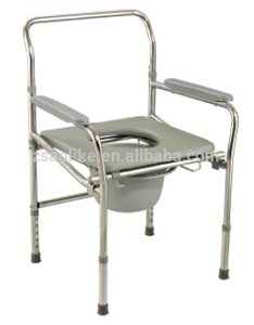 Commode Wheelchair (ALK695)