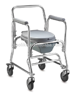Commode Wheelchair (ALK699L)
